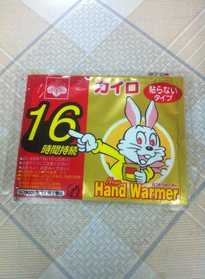 Miếng dán giữ nhiệt kairo Nhật bản 16 tiếng