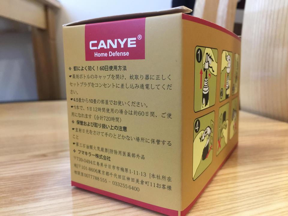 Máy Đuổi Muỗi Xông Tinh Dầu CANYE Nhật Bản