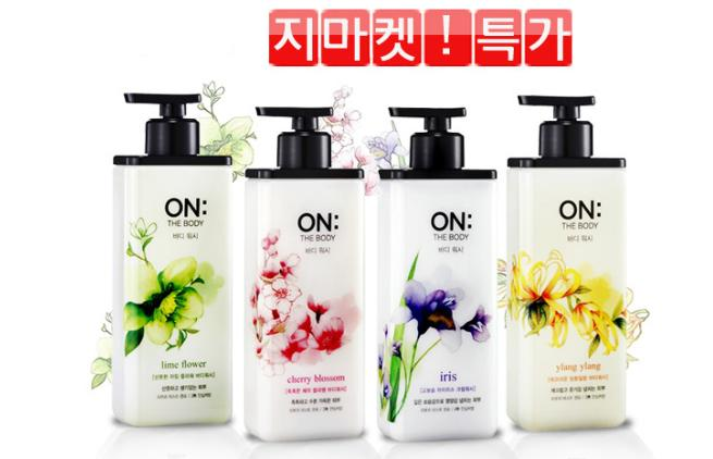 Sữa tắm  ON The Body Hàn Quốc