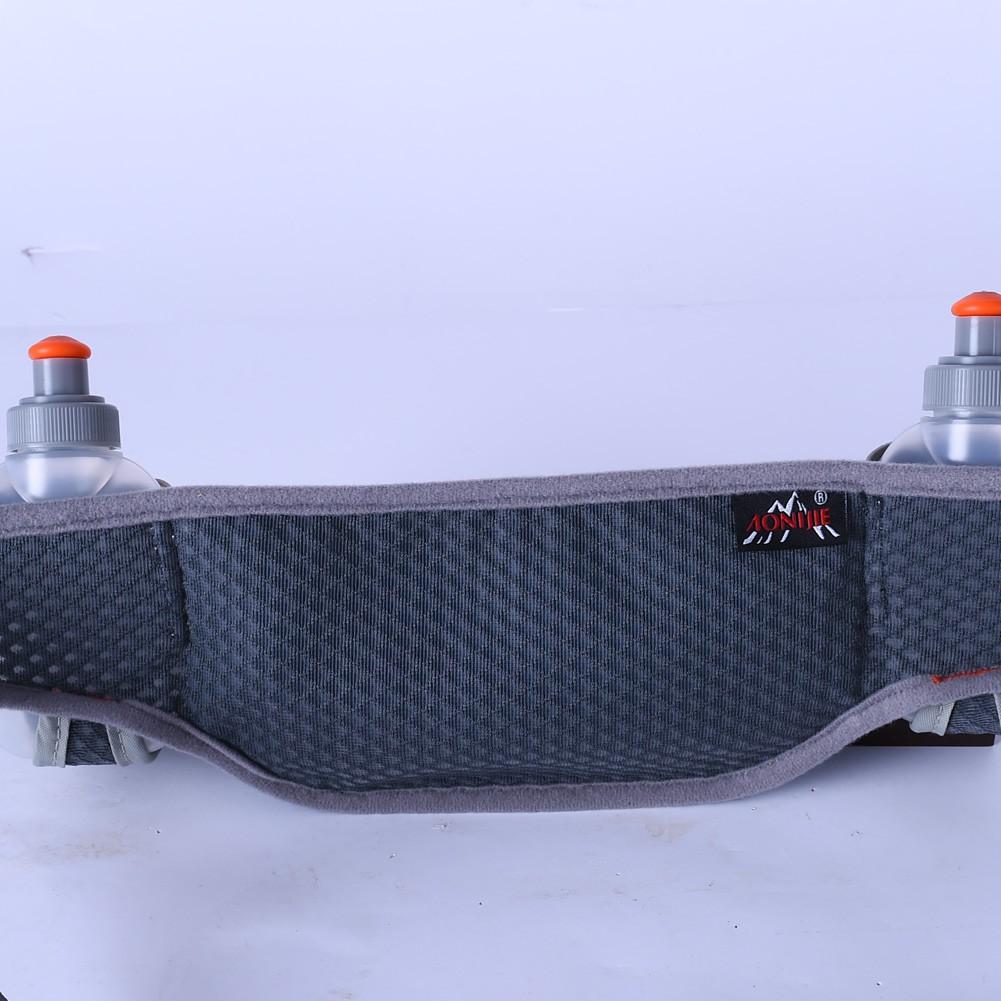 Đai chạy bộ AONIJIE E882 tặng kèm hai bình nước