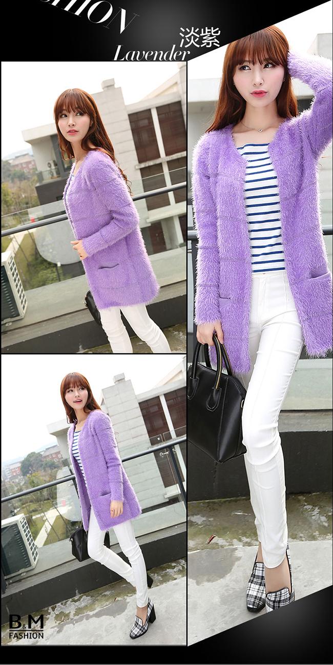 Áo khoác nữ len mịn màu xanh