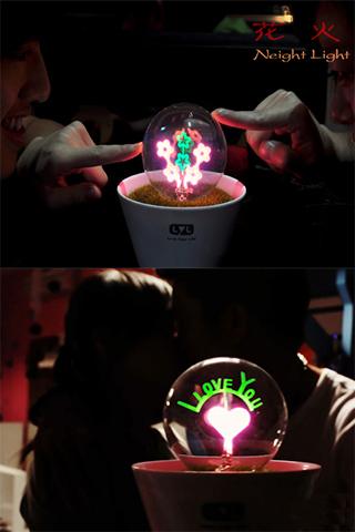 Đèn ngủ tình yêu - Neight Lamp