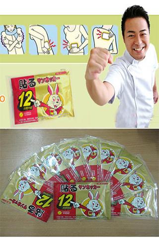 Miếng dán giữ nhiệt kairo Nhật bản 12 tiếng