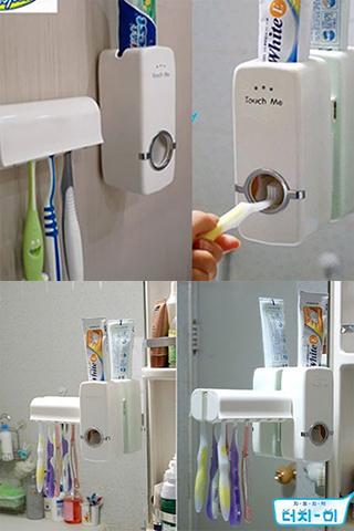 Máy xịt kem đánh răng tự động