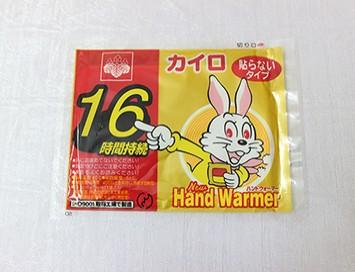 Combo 10 Miếng dán giữ nhiệt kairo Nhật bản 16 tiếng