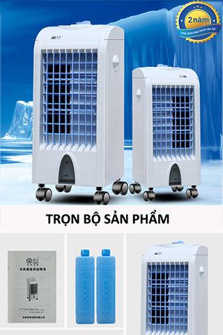 Quạt điều hòa hơi nước JUHUA BFK6001