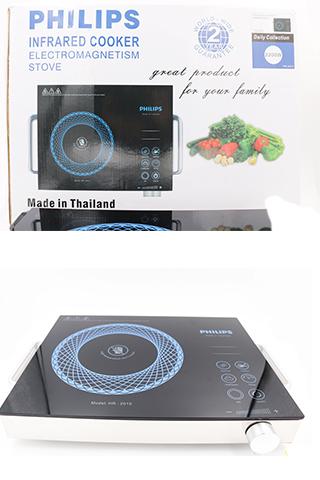 Bếp Hồng Ngoại Philips HR-2015 Cao Cấp