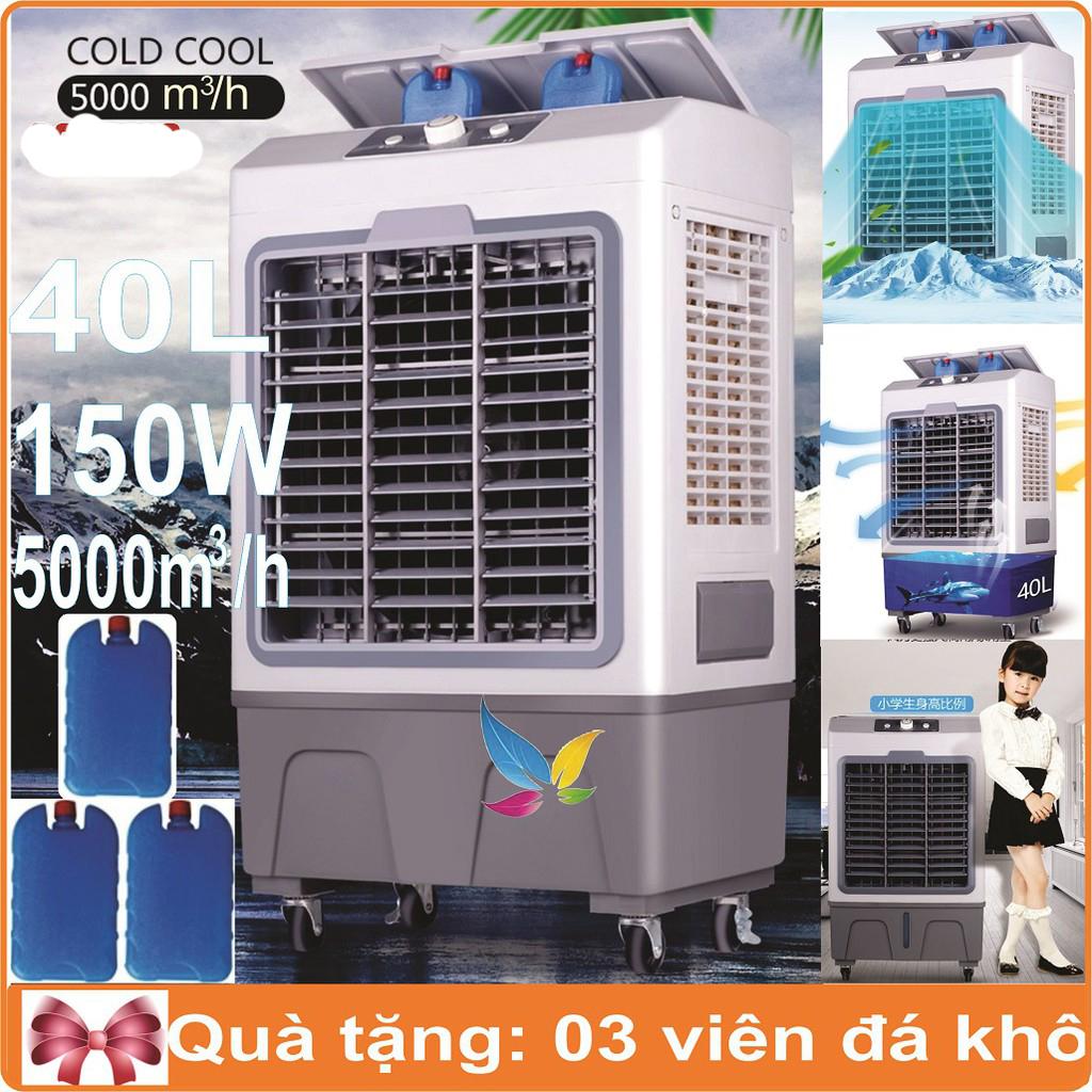 Quạt Điều Hòa Hơi Nước Đá Juhua YR-5000  Cao Cấp