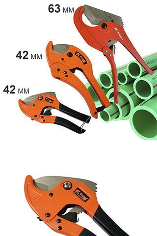 Kìm kéo cắt ống nhựa Kapusi Nhật Bản  Cao Cấp
