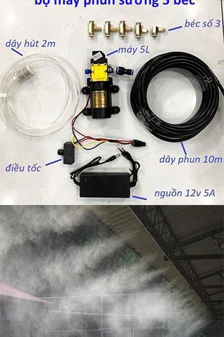Bộ phun sương 11 béc đồng có kèm bơm 12v và timer hẹn giờ Cao Cấp