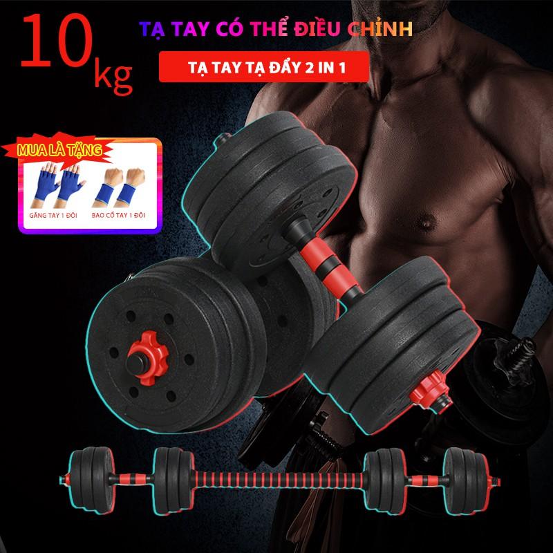 Tạ tập tay nam nữ tập gym tập thon tay, dụng cụ gym đa năng Hot