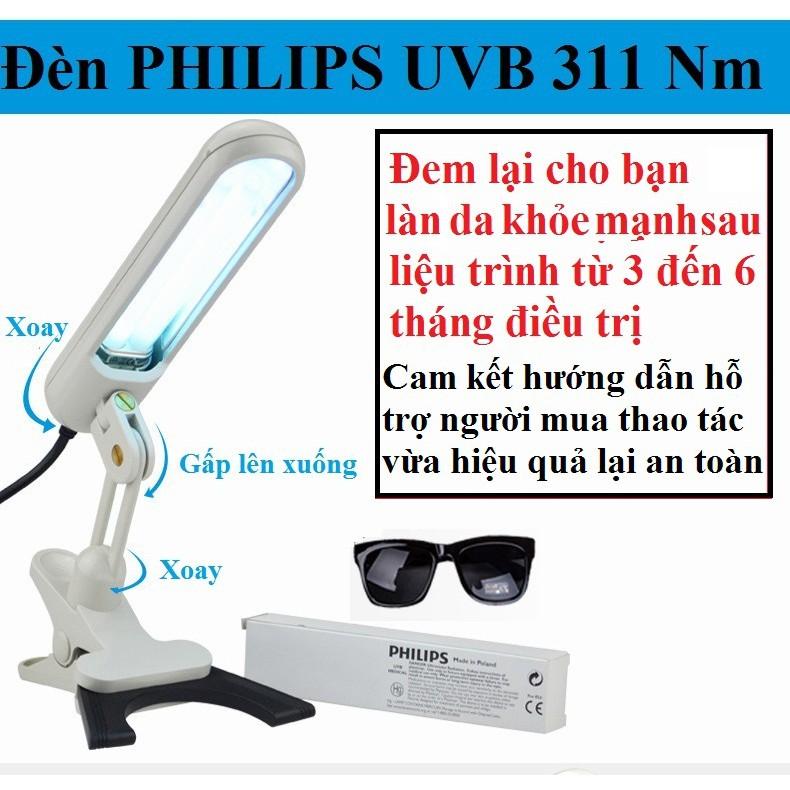 Đèn Philip UVB 311 Nm Chữa Bạch Biến - Vảy Nến - Viêm Da Cơ Địa Cao Cấp
